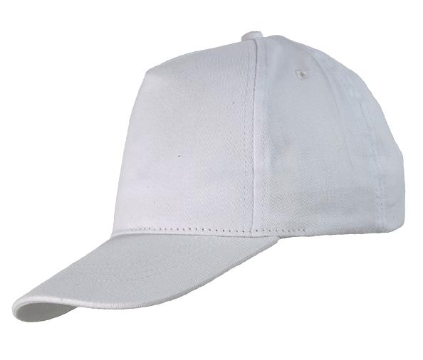 Boné branco - IDEIAPACK COMPRAS ONLINE PROFISSIONAL 6b6a0882bc0